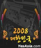 2008 The Republic Of Korea