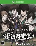 Psycho-Pass Sentaku Naki Koufuku (Normal Edition) (Japan Version)