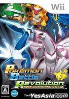 Pokemon Battle Revolution (日本版)