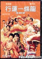 The Lucky Guy (1998) (DVD) (2019 Reprint) (Hong Kong Version)