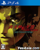 Shin Megami Tensei III NOCTURNE HD REMASTER (Normal Edition) (Japan Version)