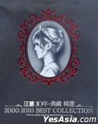 10年.典藏精選 (2CD + Karaoke DVD)