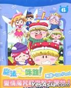 Wagamama Fairy Mirumo de Pon! (Box 6) (Ep.129-150) (Taiwan Version)