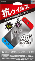 Nintendo Switch Anti Bacteria Protect Film (Japan Version)