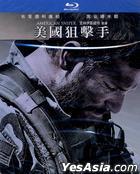 American Sniper (2014) (Steelbook) (Blu-ray) (Taiwan Version)