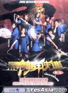 Hei Tang Qun Xia Zhuan (DVD) (Vol.1 Of 3) (Hong Kong Version)