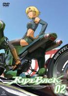 Rideback (DVD) (Vol.2) (Japan Version)