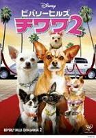 Beverly Hills Chihuahua 2 (DVD) (Japan Version)