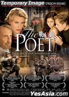 The Poet (VCD) (Hong Kong Version)