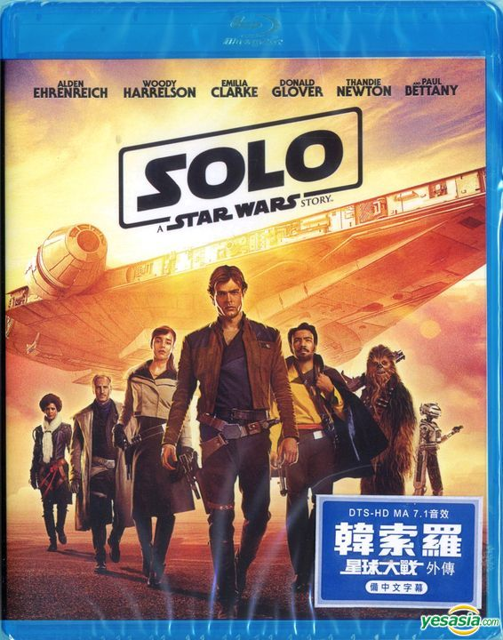 Yesasia Solo A Star Wars Story 2018 Blu Ray Hong Kong Version Blu Ray Alden Ehrenreich Emilia Clarke Intercontinental Video Hk Western World Movies Videos Free Shipping