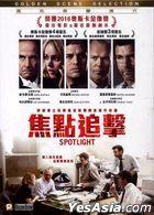 Spotlight (2015) (DVD) (Hong Kong Version)
