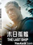 The Last Ship (DVD) (The Complete First Season) (Taiwan Version)