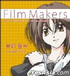 Film Makers (Japan Version)