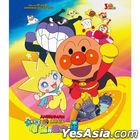 Anpanman - Drama Version (DVD) (Taiwan Version)