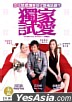 Marriage With A Fool (DVD) (US Version)