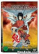 Legend Of The Millennium Dragon (DVD) (Korea Version)