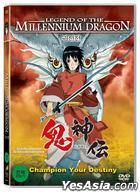 鬼神傳 (DVD) (韓國版)