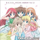 D.C.S.S - Da Capo - 2nd Season - Vocal Album Vol.2 (Japan Version)