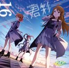THE IDOLM@STER MILLION THE@TER WAVE 16  (Japan Version)