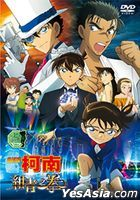 Detective Conan: The Fist of Blue Sapphire (2019) (DVD) (Taiwan Version)