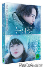 Snow Flower (DVD) (Korea Version)