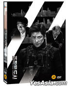 Fabricated City (2DVD) (Korea Version)