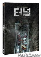 トンネル (2016) (2DVD) (韓国版)