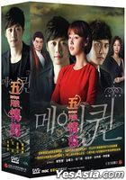 May Queen (DVD) (Ep.1-38) (End) (Multi-audio) (MBC TV Drama) (Taiwan Version)
