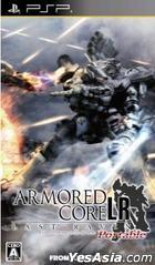 Armored Core Last Raven Portable (Japan Version)