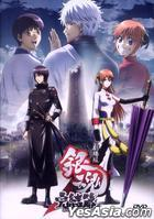 Gintama The Movie: The Final Chapter: Be Forever Yorozuya (DVD) (Hong Kong Version)