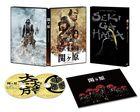 Sekigahara (DVD) (English Subtitled) (Deluxe Edition) (Japan Version)