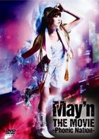 May'n THE MOVIE -Phonic Nation- (Japan Version)
