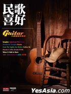 Favorite Folk Songs (Score Book + 2 Instrumental Guitar CD )