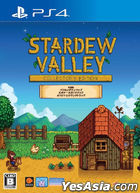 Stardew Valley Collector's Edition (日本版)