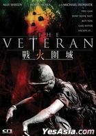 The Veteran (2006) (DVD) (Hong Kong Version)