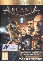 ArcaniA Game of the Year Edition
