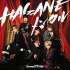 HAGANE Metal (SINGLE+DVD)  (First Press Limited Edition) (Japan Version)