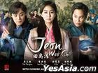 Jeon Woo Chi (2012) (DVD) (End) (Multi-audio) (English Subtitled) (KBS TV Drama) (Singapore Version)