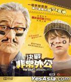 The War With Grandpa (2020) (Blu-ray) (Hong Kong Version)