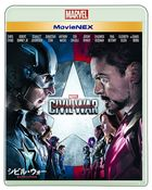 Captain America: Civil War MovieNEX (Blu-ray+DVD) (Japan Version)