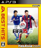 FIFA 15 (Bargain Edition) (Japan Version)