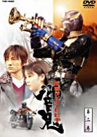 Kamen Rider Hibiki Vol.2 (Japan Version)