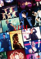 2PM 1st Concert in SEOUL 'Don't Stop Can't Stop' (Normal Edition)(Japan Version)