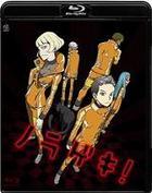 Norageki! (Blu-ray) (Japan Version)