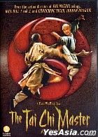 The Tai Chi Master (Eng Dubbed) (US Version)
