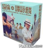 ALAN TAM SACD BOX COLLECTION VOL.1 反斗星