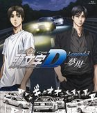 New Initial D The Movie - Legend 3: Dream (Blu-ray)  (Normal Edition) (Japan Version)
