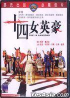 The 14 Amazons (Hong Kong Version)