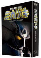 Tekkoki Mikazuki DVD Box (DVD) (Japan Version)