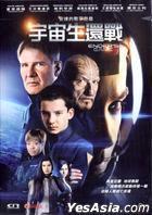 Ender's Game (2013) (DVD) (Hong Kong Version)